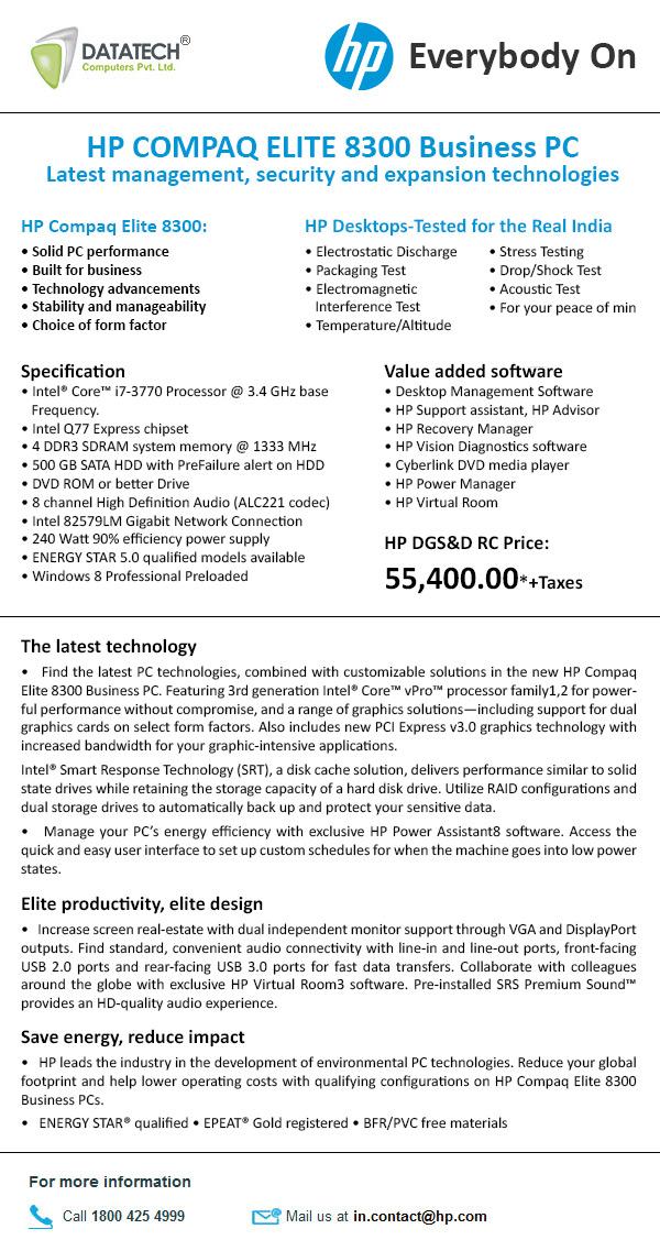 HP Elite 8300 BPC